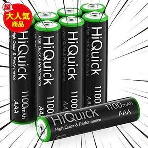 【おすすめ】ニッケル水素電池1100mAh 約1200回使用可能 単四充電池セット ケース2個付き HiQuick 単4充電池 CG-8u 8本入り 単4電池 充電式