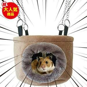 【おすすめ】ハムスターハウス ペットハンモック 取り付け簡単 ペットベッド 吊り下げる MB-YU 寒さ対策 ゆらゆら ブランコ 小動物用