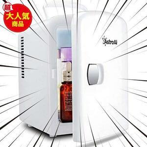 【おすすめ】無負荷2-60°C ★色:ホワイト★ AstroAI 小型冷蔵庫 ミニ冷蔵庫 CG-8u ポータブル 車載両用 冷温庫 化粧品 冷蔵庫 保温 4L