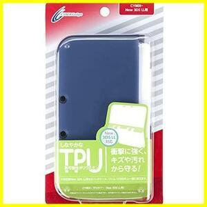 CYBER ・ TPUカバー (New 3DS LL用) クリアブラック