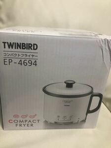 コンパクトフライヤー TWINBIRD EP-4694PW