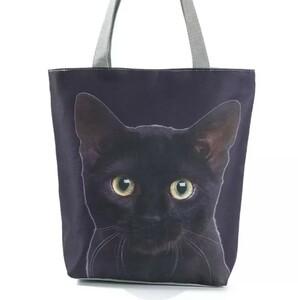 トートバッグ エコバッグ ショッピングバッグ トートショルダーバッグ ショルダーバッグ マザーズバッグ 黒猫 ねこ ネコ