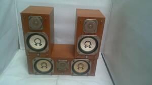 YAMAHA ヤマハコンパクトスピーカーセット。 NS-10MMT2個とNS-C10MMのセット。音出し確認済。
