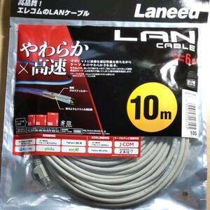 エレコム LANケーブル 10m 爪折れ防止コネクタ やわらか CAT6準拠 ライトグレー LD-GPY/LG10