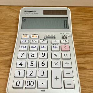 SHARP シャープ 卓上電卓 12桁 EL-N942C-X