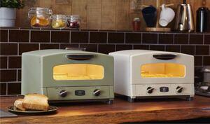 新品 アラジントースター2枚焼き ホワイト