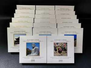 Шестидесятая годовщина введения в действие Закона о местном самоуправлении 500 иен двухцветные коробки 20 памятных монет