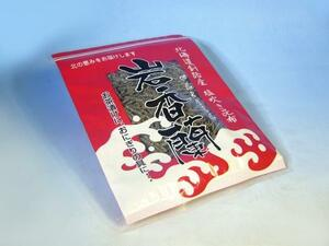【北海道グルメマート】北海道きたれん 釧路産こんぶ使用 塩吹き昆布 岩香蘭 40g