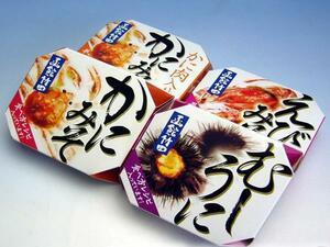 【北海道グルメマート】北海道限定品 函館 竹田食品 海鮮缶詰 4種バラエティーセット