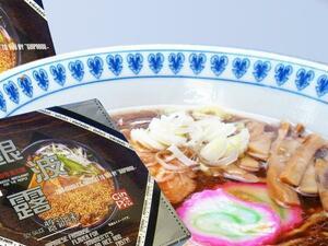 【北海道グルメマート】札幌人気ラーメン店 銀波露(ぎんぱろう) 醤油味 生ラーメン 2人前
