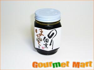 【北海道グルメマート】北海道限定品 三幸 のり佃煮 ほたて風味 140g