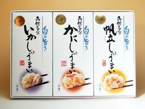 【北海道グルメマート】北海道限定品 函館タナベ食品 海鮮しゅうまい かに いか 帆立 3種食べ比べセット