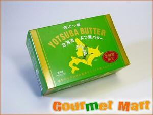 【北海道グルメマート】北海道限定品 よつ葉乳業 北海道よつ葉バター 125g
