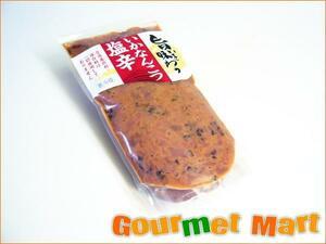 【北海道グルメマート】北海道限定品 合成着色料 保存料不使用 旨いを味わう いかなんこつ塩辛 300g