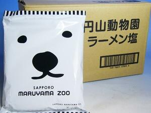 【北海道グルメマート】北海道限定品 札幌円山動物園 白クマ塩ラーメン 10食セット