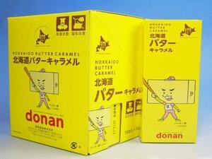 【北海道グルメマート】道南食品 北海道限定 バターキャラメル 18粒入 10箱セット