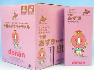 【北海道グルメマート】道南食品 北海道限定 十勝あずきキャラメル 18粒入 10箱セット