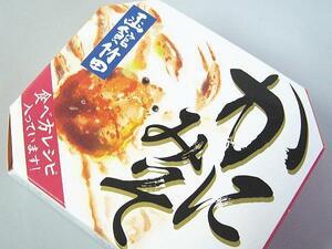 【北海道グルメマート】北海道限定品 函館 竹田食品 かにみそ 75g