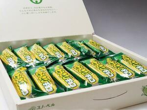 【北海道グルメマート】北海道限定品 スノーベル 元祖とうきびチョコ ホワイト 28本セット