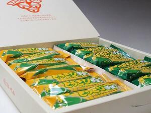【北海道グルメマート】北海道限定品 スノーベル 元祖とうきびチョコ ホワイト&ミルク 28本セット