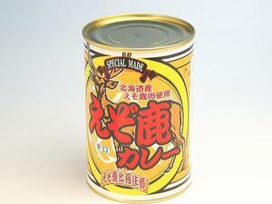 【北海道グルメマート】北海道限定品 えぞ鹿肉カレー 辛口 410g 缶詰