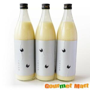 【北海道グルメマート】アイガモ農法 無農薬栽培 北海道産 ゆめぴりか100%使用 無添加 千代の甘酒 900ml 3本セット