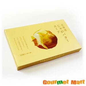 【北海道グルメマート】北海道限定品 グリーンズ北見 北海道産 じゃがバタースープ 12食セット