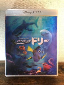 ファインディング・ドリー MovieNEX プラス3Dスチールブック [3Blu-ray Disc+DVD]<数量限定版>