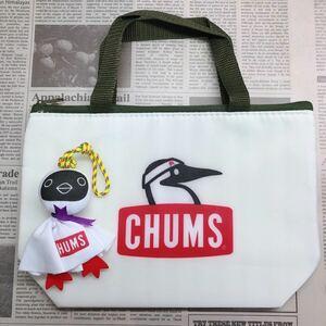 チャムス×ペプシ保冷バッグ+てるてるブービー