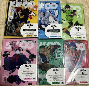 SK∞ DVD 1~6巻 完全生産限定版 アニメイト特典 アクスタ・クリアファイル