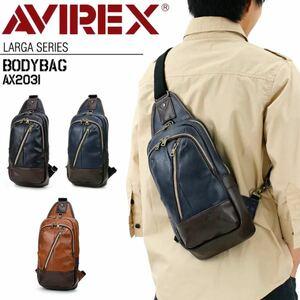 ボディバッグ AVIREX メンズ 男女兼用 ユニセックス ブランド ワンショルダーバッグ アヴィレックス AX2031 ラルガ