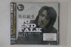 DVD 角松敏生 ノー・エンド・トーク No End Talk (Disc Book (CD-ROM)) (電子書) (CDサイズパッケージ) ALTB001 未開封 /00110