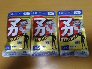 DHC マカ ストロング 20日分×3個セット