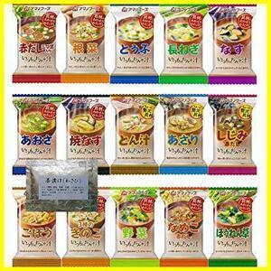 新品 フリーズドライ いつものおみそ汁 15種類30食セット アマノフーズ +わさび茶漬け1食 [I30]BFWV