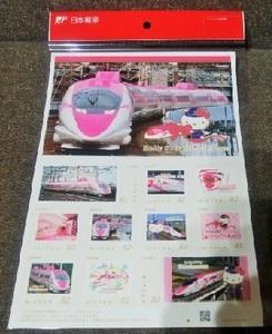 【ハローキティ新幹線】未使用切手シート 82円 フレーム切手 Hello Kitty Shinkansen