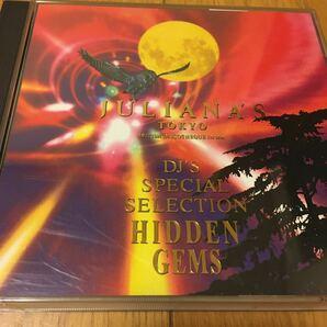 ネコポス送料無料☆匿名発送☆2CD ☆JULIANA'S TOKYO DJ's Special selection-HIDDEN GEMS-ジュリアナ東京ヒドゥン・ジェームス☆全50曲♪