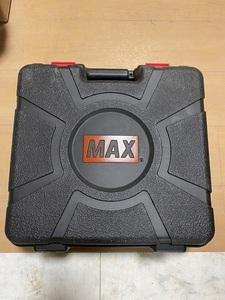 MAXねじ打機収納箱 箱のみ 2セット ターボドライバー入れ