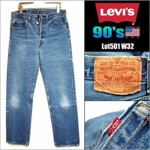 90's USA製★Levis リーバイス★Lot 501 W32 デニム 検 80's XX BIGE 66 赤耳 ハチマル ヴィンテージ Z15316