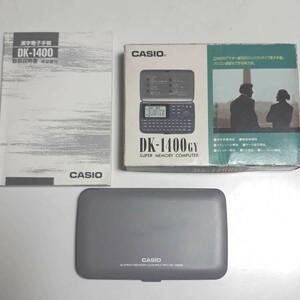CASIO DK-1400