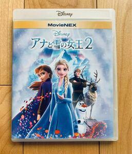 アナと雪の女王2 ブルーレイ+純正ケース【国内正規版】新品未再生 MovieNEX ディズニー disney Blu-ray