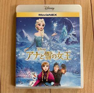 アナと雪の女王 ブルーレイ+純正ケース【国内正規版】新品未再生 MovieNEX ディズニー Blu-ray