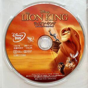 ライオン・キング ダイヤモンド・コレクション DVDのみ 【国内正規版】新品未再生 MOVIENEX ディズニー Disney