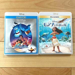 アラジン & モアナと伝説の海 ブルーレイ+純正ケース ディズニープリンセス 2点セット 新品未再生 Blu-ray