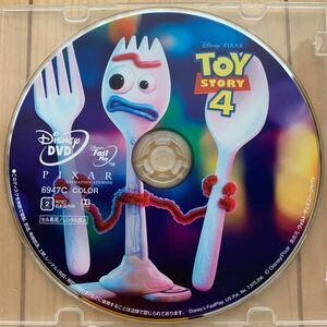 トイ・ストーリー4 DVDディスクのみ 【国内正規版】 新品未再生 MovieNEX Disney ディズニー ピクサー