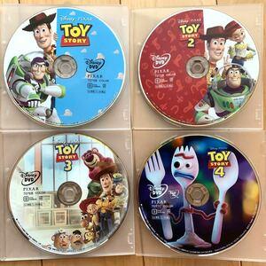 【DVD全作セット】『トイ・ストーリー1、2、3、4』DVDセット 新品未再生 ディズニー ピクサー movienex
