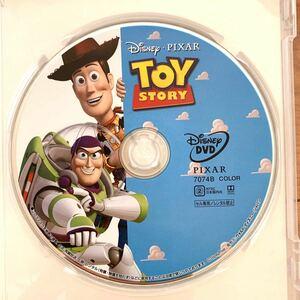 トイ・ストーリー DVDディスクのみ 【国内正規版】 新品未再生 MovieNEX Disney ディズニー ピクサー