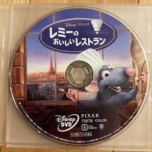 レミーのおいしいレストラン DVDディスクのみ 【国内正規版】新品未再生 Disney ディズニー MovieNEX アカデミー賞