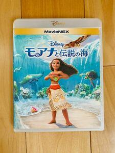 モアナと伝説の海 ブルーレイ+純正ケース【国内正規版】新品未再生 MovieNEX ディズニー Disney Blu-ray
