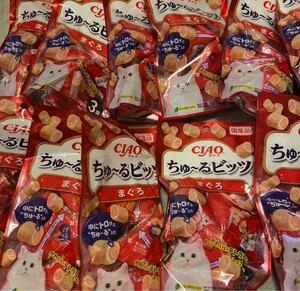 ちゅーるビッツ 11袋 猫のおやつ