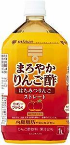 1000ml ×6本 ミツカン まろやかりんご酢 はちみつりんご ストレート 1000ml×6本 機能性表示食品